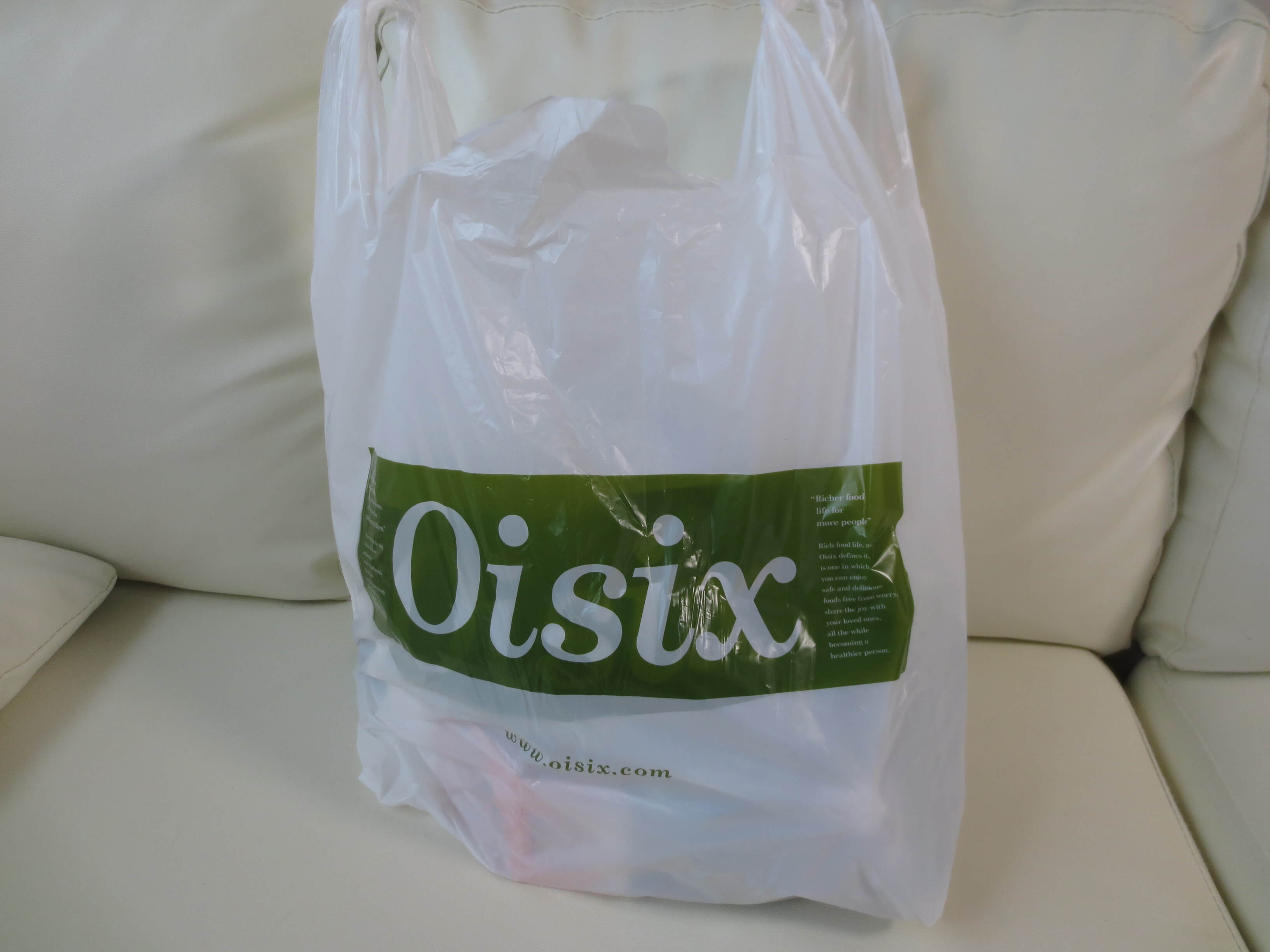 オイシックス直営店感想8
