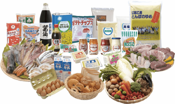 安い・コスパがいい野菜宅配ランキング2
