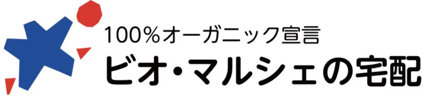 野菜宅配送料安い・無料5