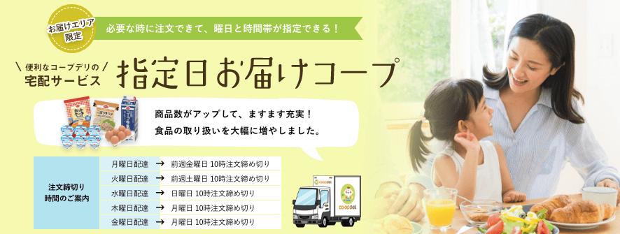 yasaitakuhai-soryo-jishabin1