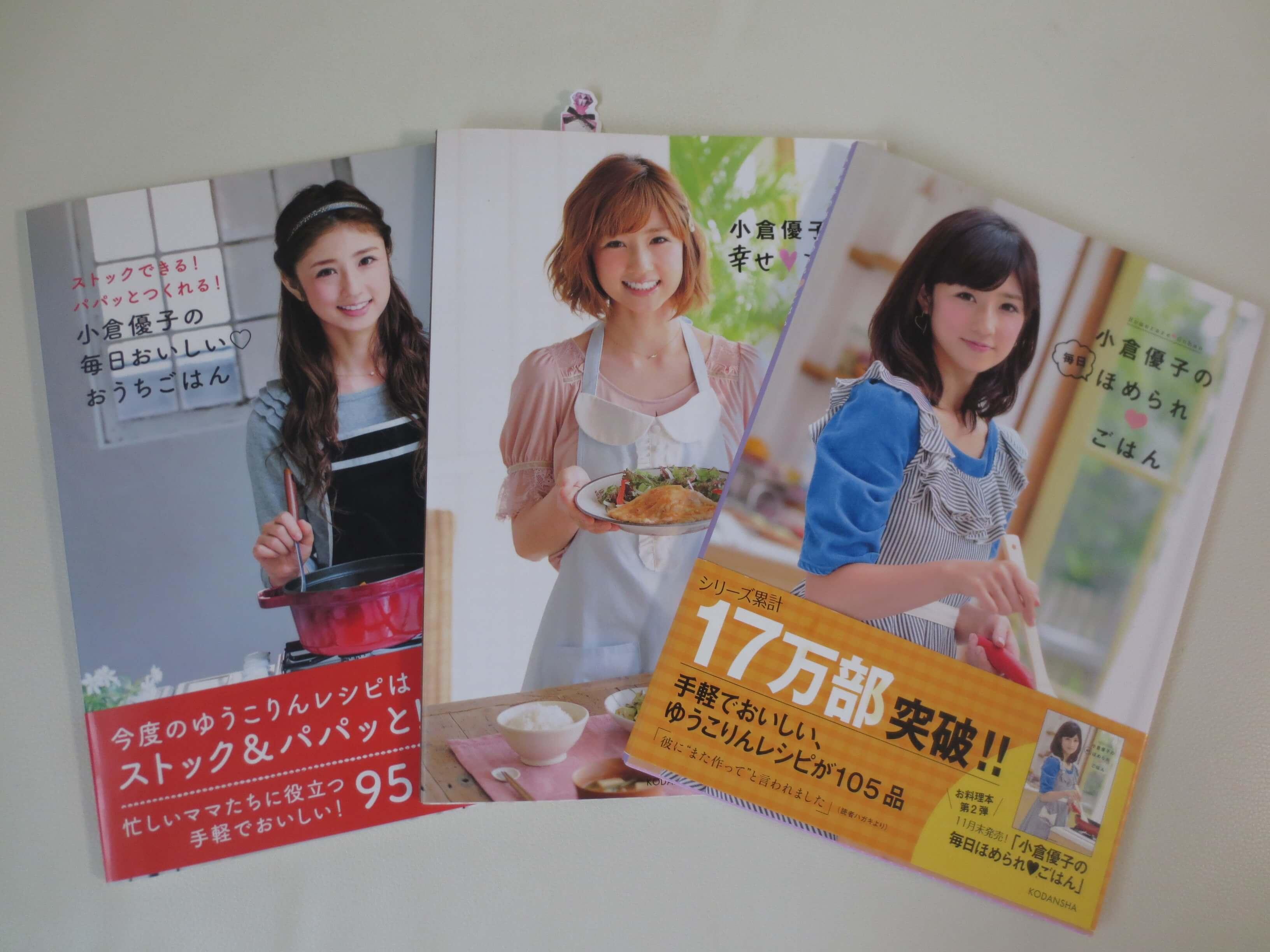 キットオイシックス小倉優子口コミ・評判10