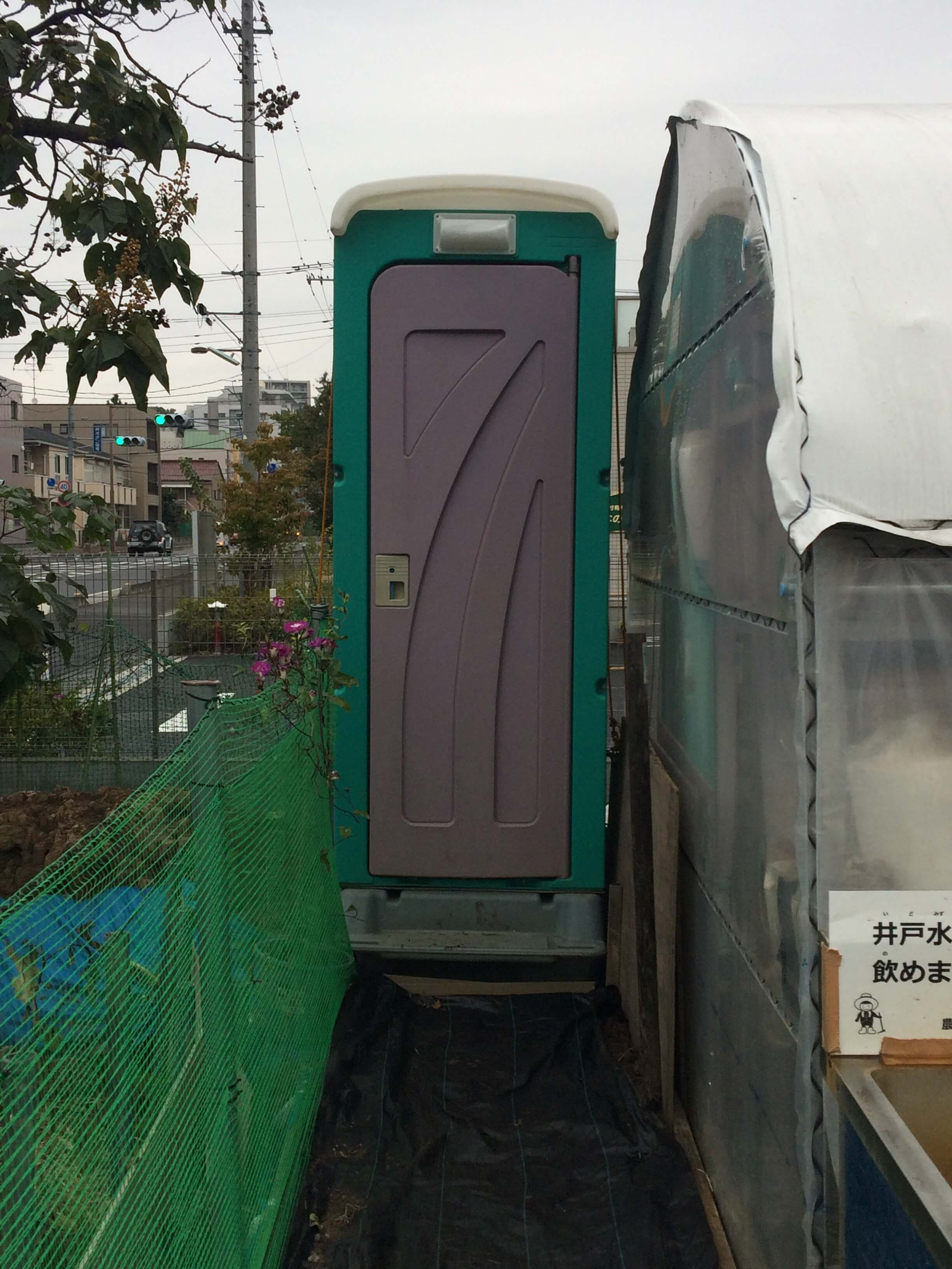 シェア畑見学と入会・口コミ・評判32