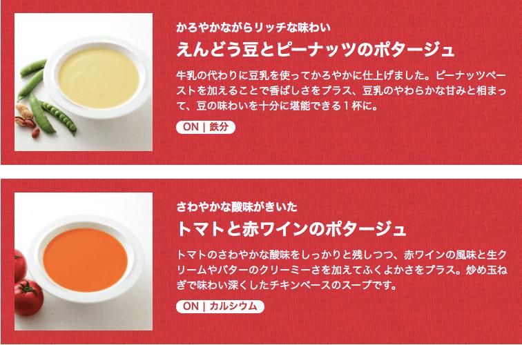 らでぃっしゅぼーや・Rigato(リガト)口コミ・評判1の26