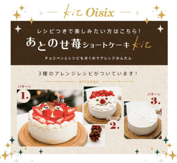 野菜宅配・クリスマスケーキ・おせち口コミ・評判36