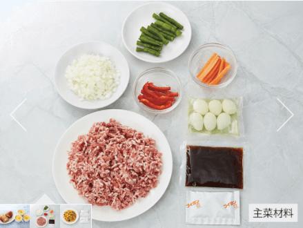 野菜宅配・クリスマスケーキ・おせち口コミ・評判7