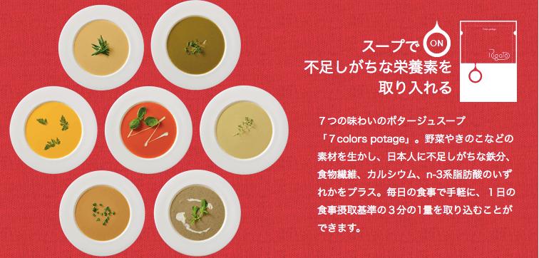 らでぃっしゅぼーや・Rigato(リガト)口コミ・評判1の16