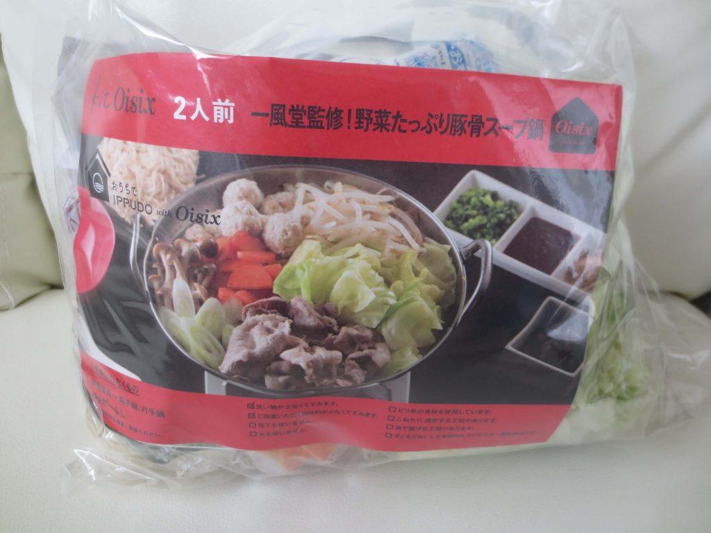 キットオイシックス・一風堂・口コミ評判1
