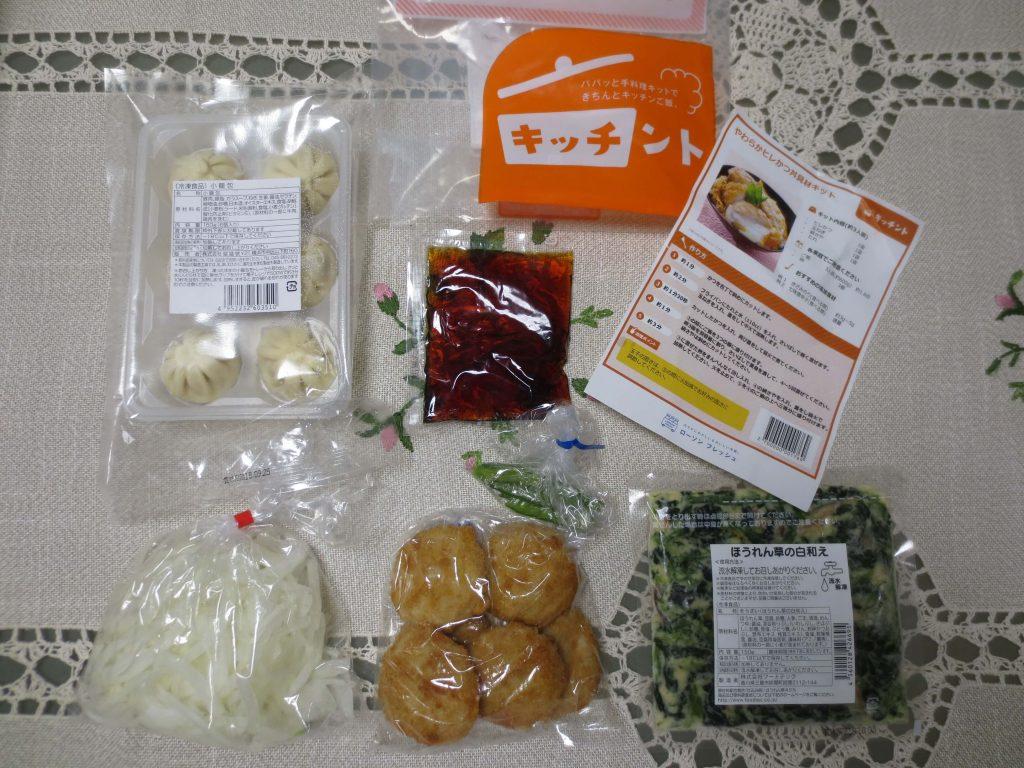 野菜宅配・ミールキット・ランキング6