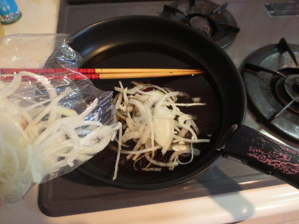 野菜宅配・ミールキット・ランキング11
