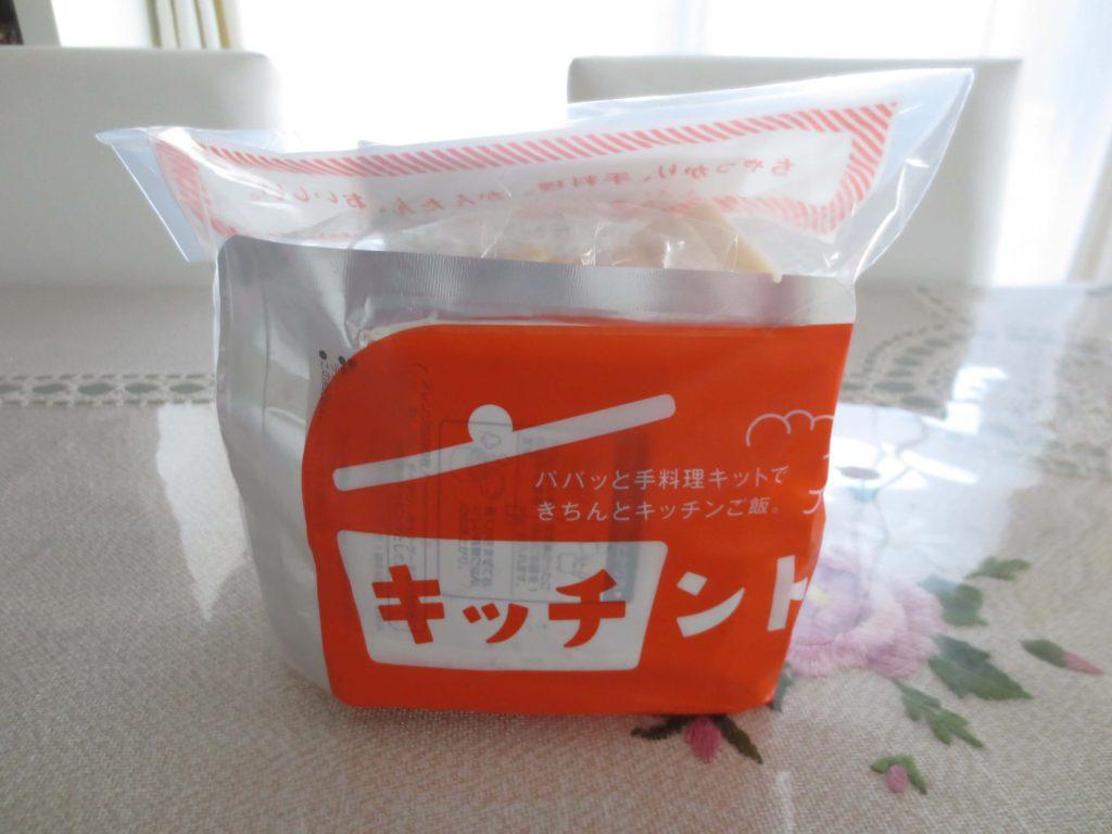 野菜宅配・ミールキット・ランキング23