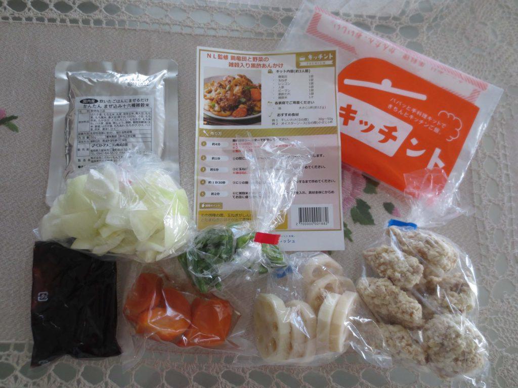 野菜宅配・ミールキット・ランキング24