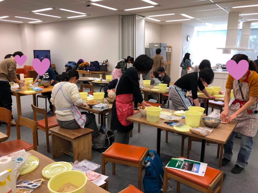 大地を守る会・味噌作り体験イベント・感想59