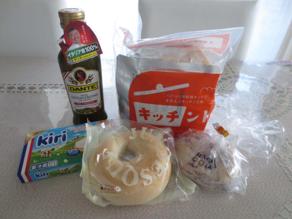 食材宅配・ローソンフレッシュ・口コミと評判3