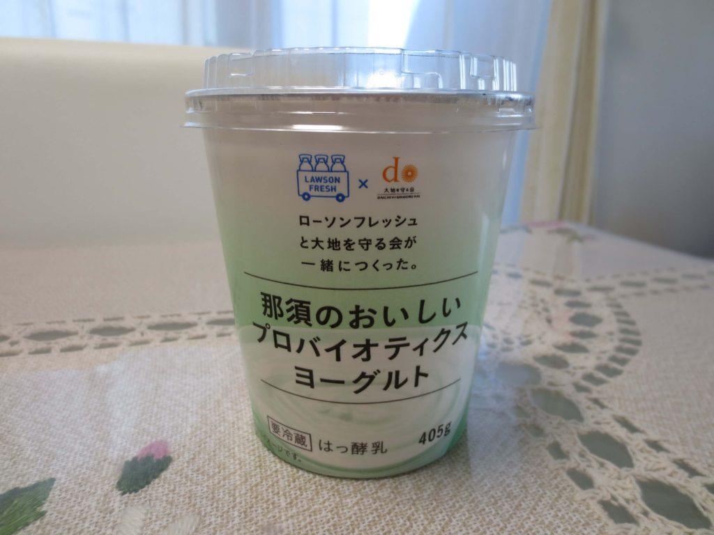 食材宅配・ローソンフレッシュ・口コミと評判10