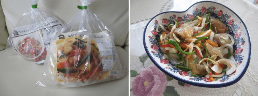 食材宅配の人気のミールキット比較ランキング(口コミ・評判)3