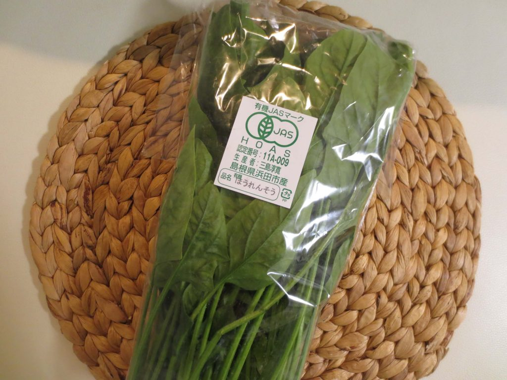 坂ノ途中の野菜セットの口コミ・感想5