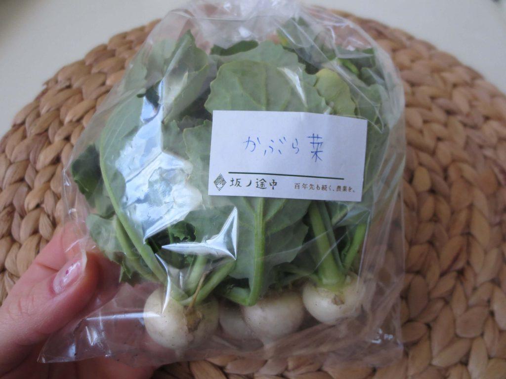 坂ノ途中の野菜セットの口コミ・感想7