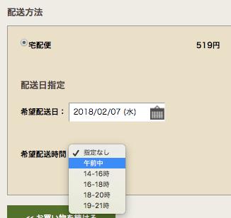坂ノ途中の野菜セットの口コミ・感想41