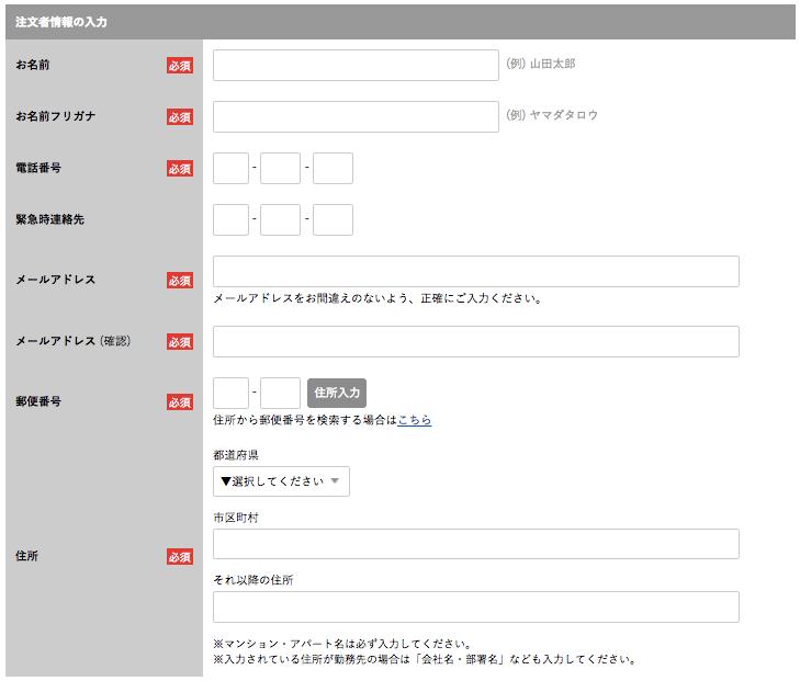 九州逸(くすいち糸島ジタリアンベジタブル・感想と口コミ16