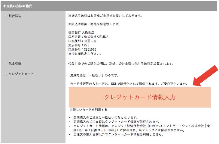 九州逸(くすいち糸島ジタリアンベジタブル・感想と口コミ20