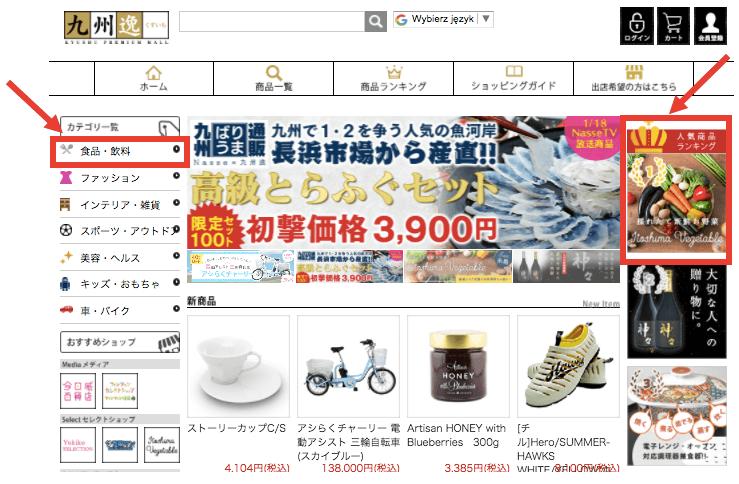 九州逸(くすいち糸島ジタリアンベジタブル・感想と口コミ21