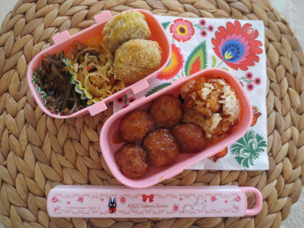 オイシックス・お弁当コース・口コミと評判31