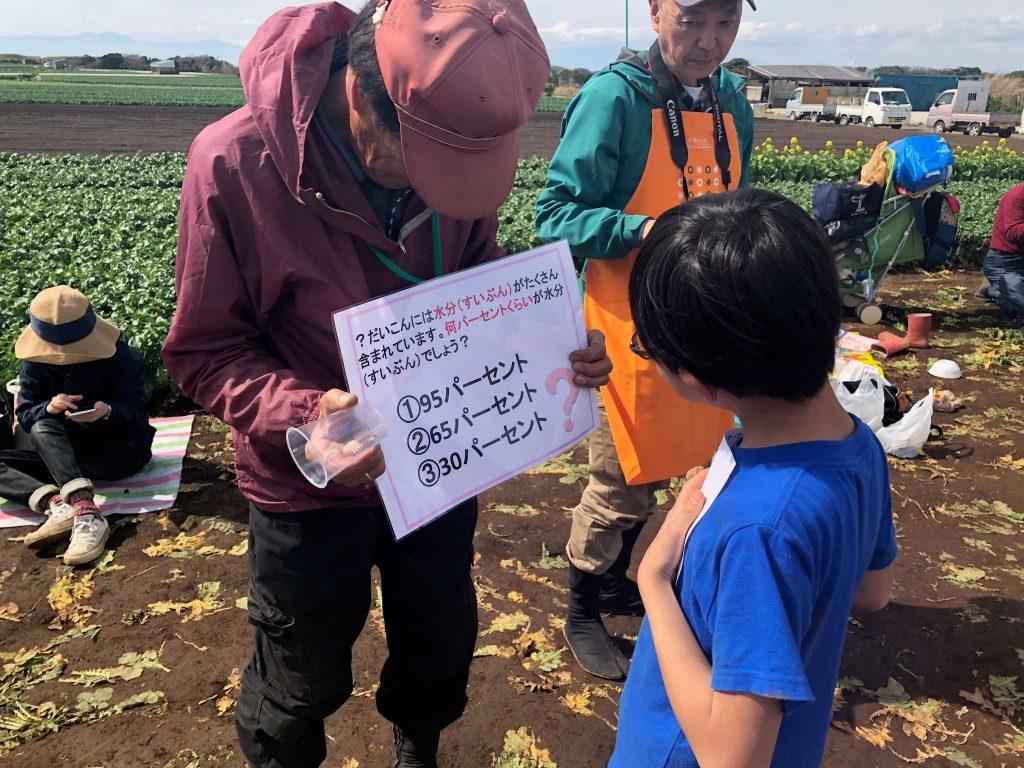 大地を守る会のイベント口コミ体験・大根収穫祭51