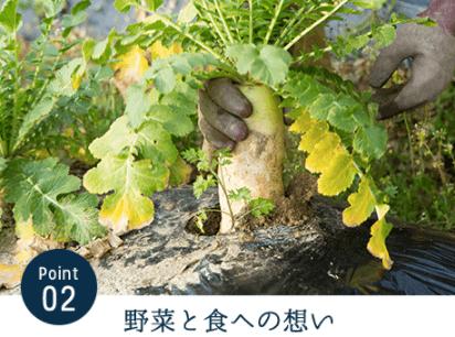 九州逸(くすいち糸島ジタリアンベジタブル・感想と口コミ5