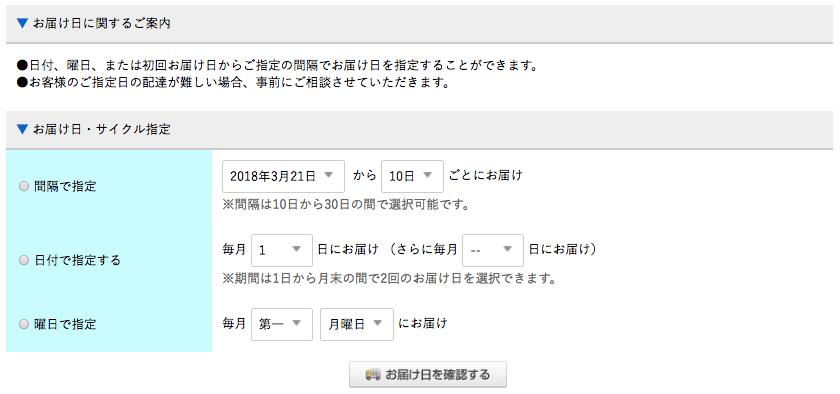 九州逸(くすいち糸島ジタリアンベジタブル・感想と口コミ15