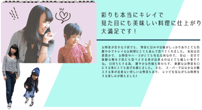九州逸(くすいち糸島ジタリアンベジタブル・感想と口コミ12