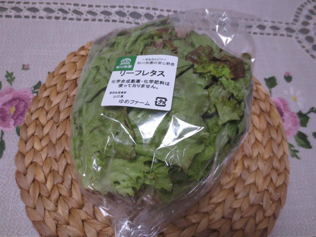 秋川牧園の定期便・口コミ・評判25