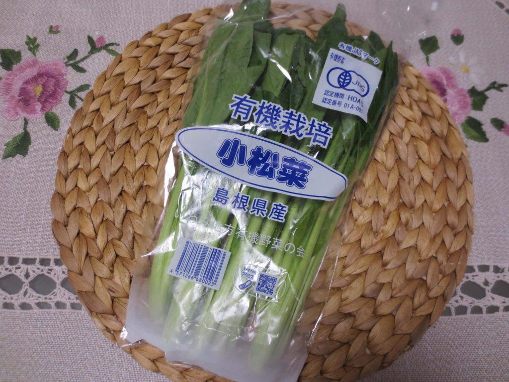 秋川牧園の定期便・口コミ・評判29