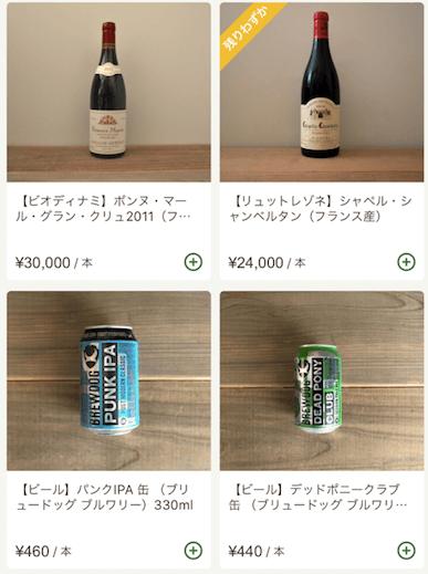 九州の野菜宅配ベジリーの口コミ・評判・メリット・デメリット24