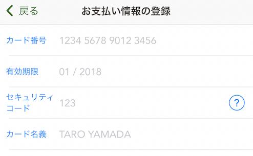九州の野菜宅配ベジリーの口コミ・評判・メリット・デメリット47