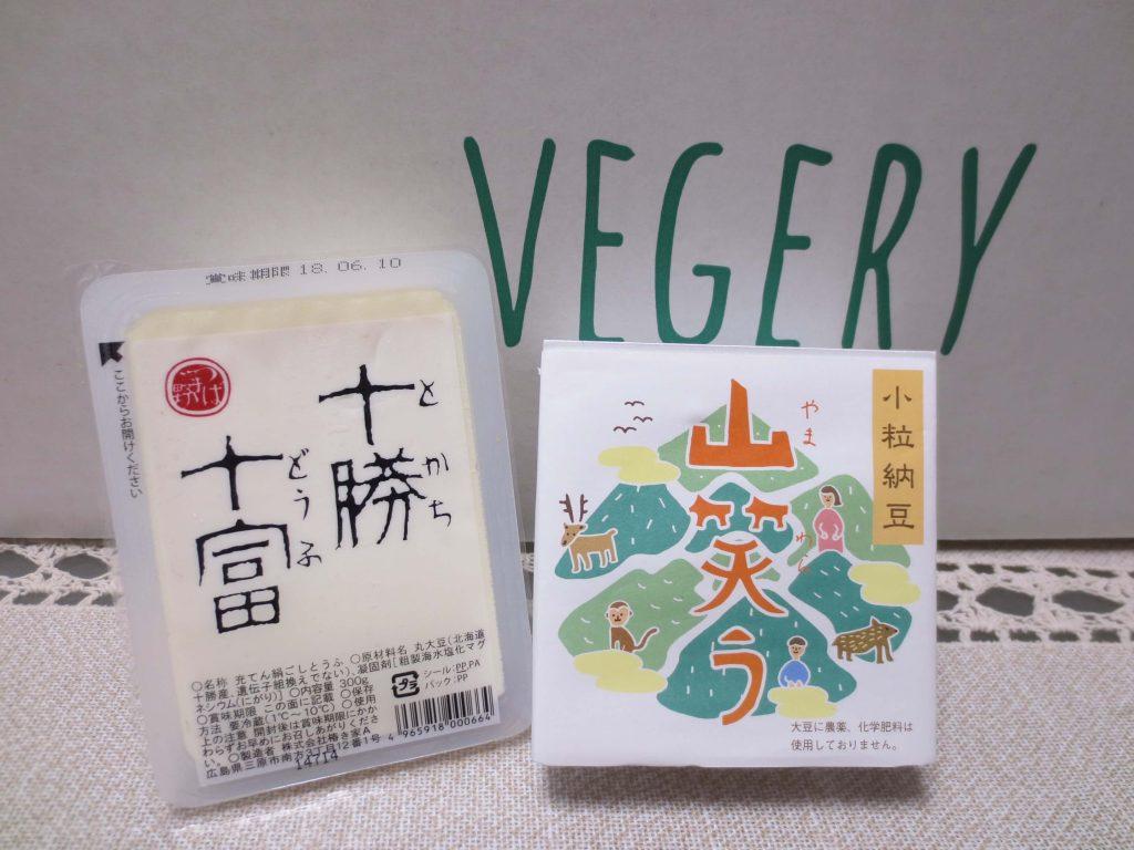 九州の野菜宅配ベジリーの口コミ・評判・メリット・デメリット64