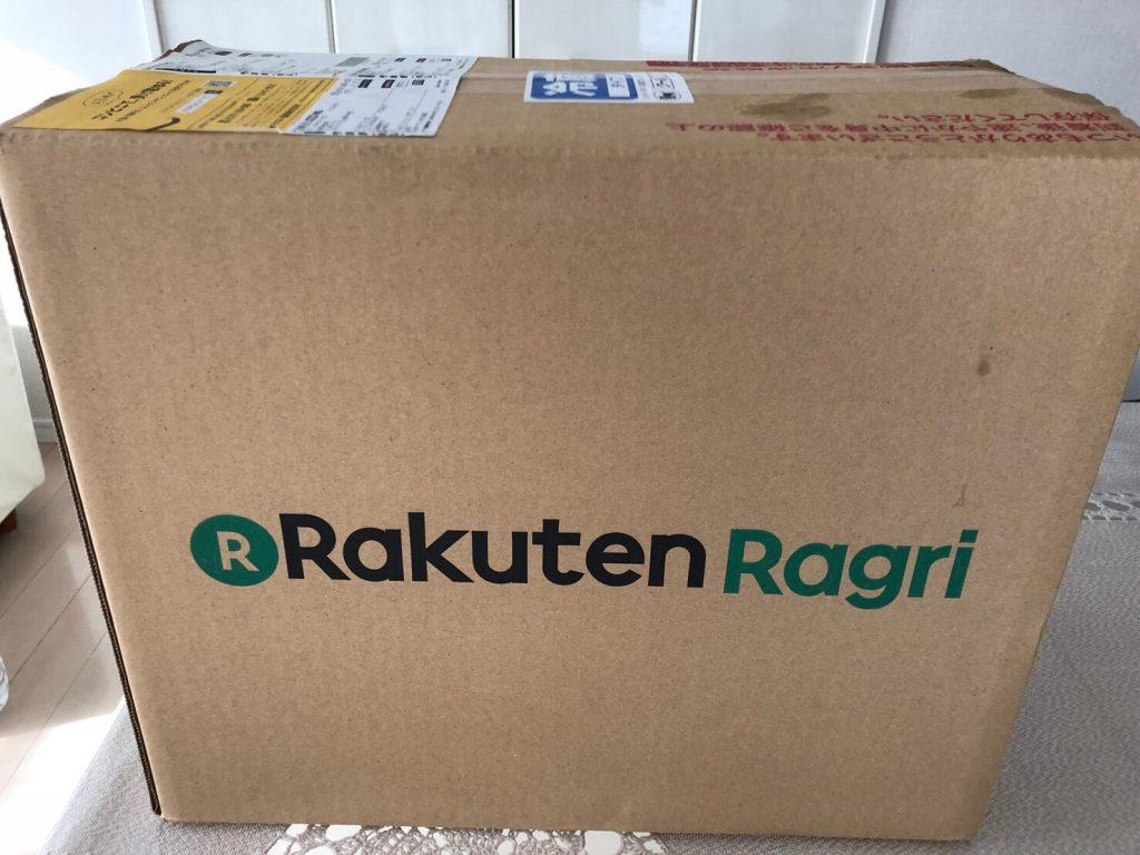 楽天Ragri(ラグリ)定期便野菜セットの口コミ・評判11