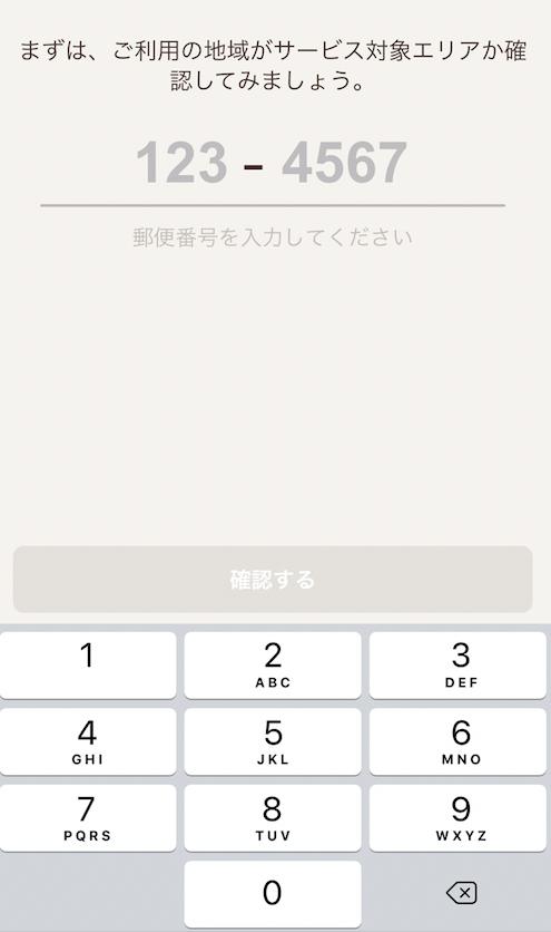 九州の野菜宅配ベジリーの口コミ・評判・メリット・デメリット32