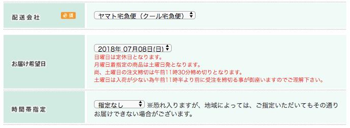 京都やおよし・口コミ・評判・メリット・デメリット37