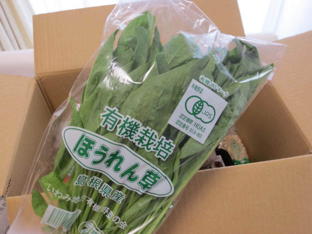 京都やおよし・口コミ・評判・メリット・デメリット8