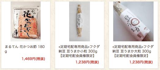 ピュアリィの口コミ・評判・メリット・デメリット44