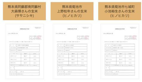 ピュアリィの口コミ・評判・メリット・デメリット12