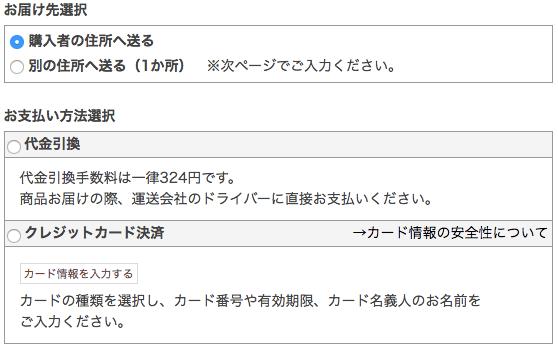 野菜宅配マミーズストアの口コミ・評判・メリット・デメリット・お試しセット感想11