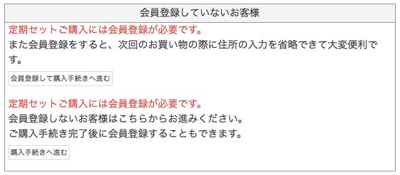 野菜宅配マミーズストアの口コミ・評判・メリット・デメリット・お試しセット感想9