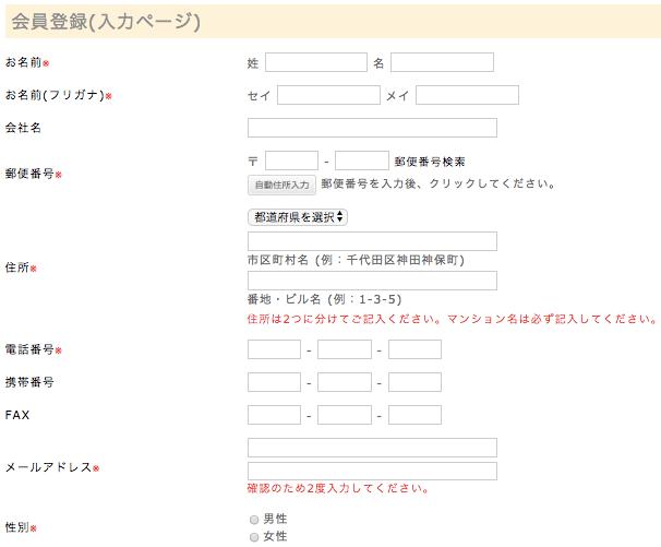 オーガニックベジタブルCAの口コミ・評判・メリット・デメリット29