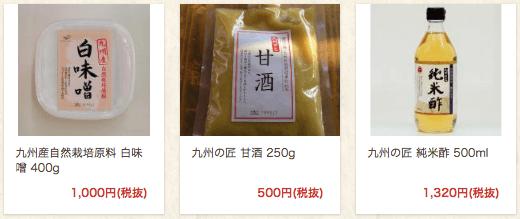 ピュアリィの口コミ・評判・メリット・デメリット45
