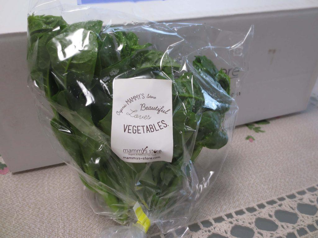 野菜宅配マミーズストアの口コミ・評判・メリット・デメリット・お試しセット感想25