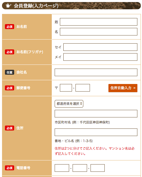 ピュアリィの口コミ・評判・メリット・デメリット6