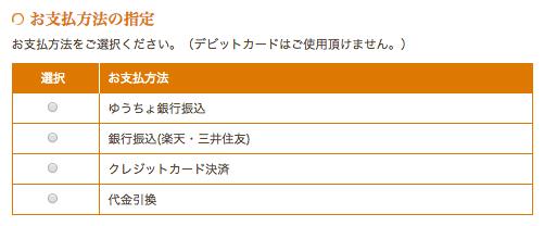 ピュアリィの口コミ・評判・メリット・デメリット8