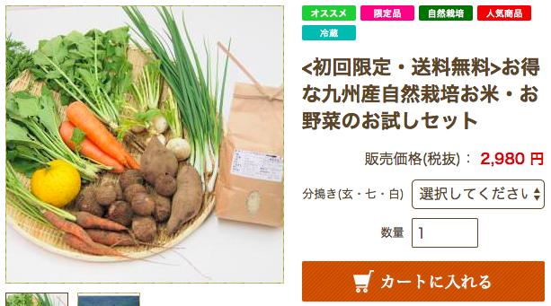 ピュアリィの口コミ・評判・メリット・デメリット2