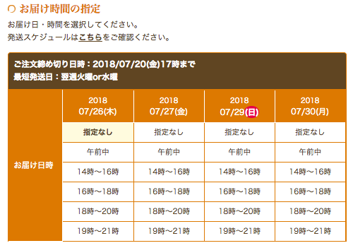 ピュアリィの口コミ・評判・メリット・デメリット9